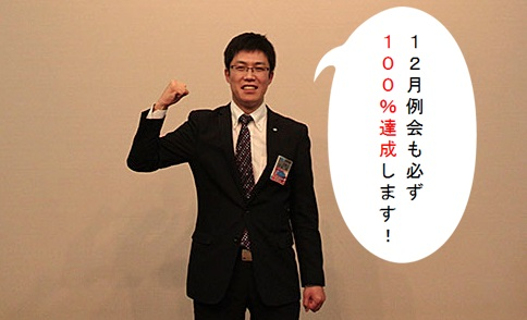 http://www.munakatajc.com/active/%E8%8A%B1%E7%94%B0%E5%A7%94%E5%93%A1%E9%95%B7%E3%80%80%E4%BF%AE%E6%AD%A3%E5%88%86.jpg