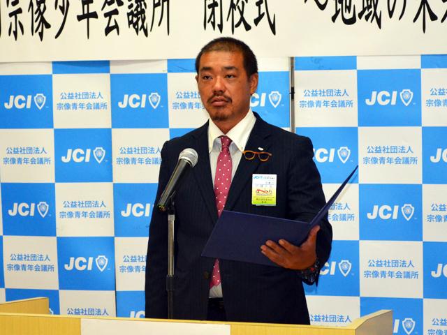 http://www.munakatajc.com/active/02.JPG