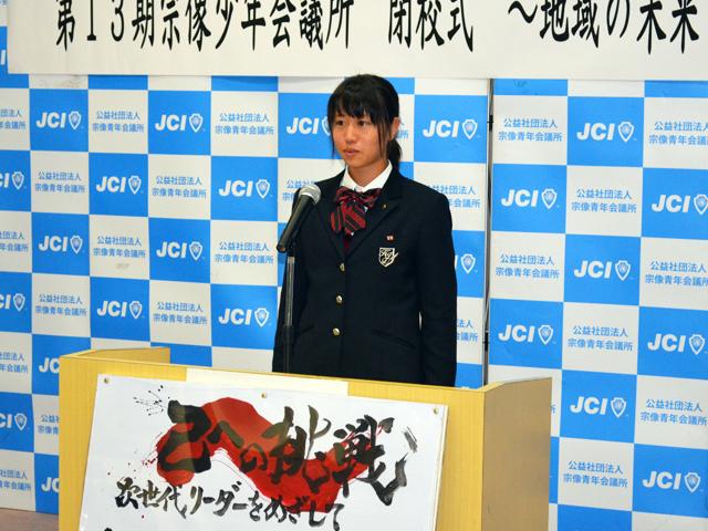 http://www.munakatajc.com/active/20.JPG