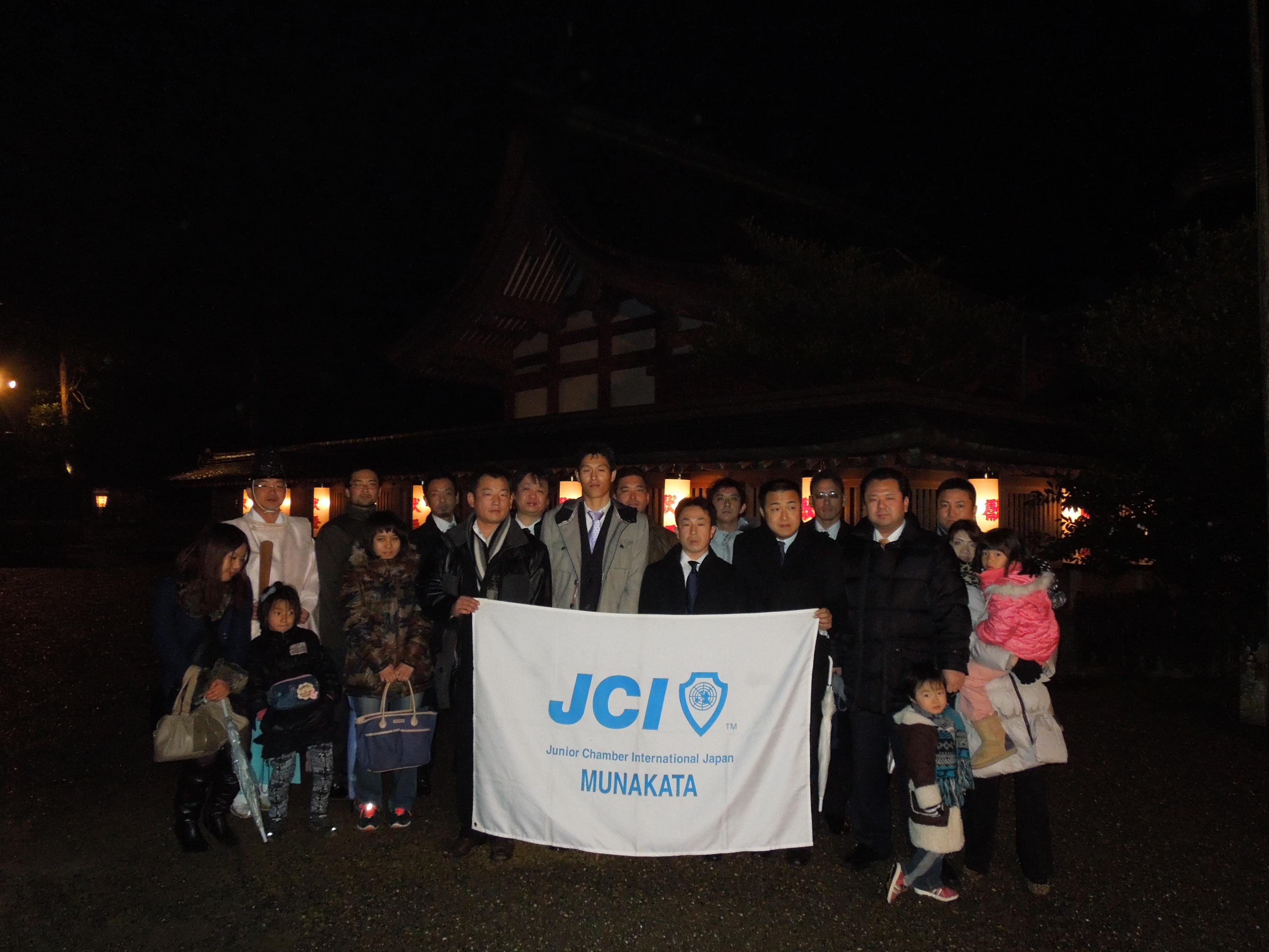 http://www.munakatajc.com/active/2012/01/02/DSCN0087.JPG