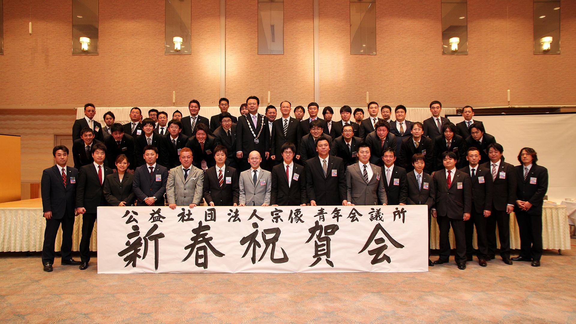 http://www.munakatajc.com/active/2013011701-.jpg