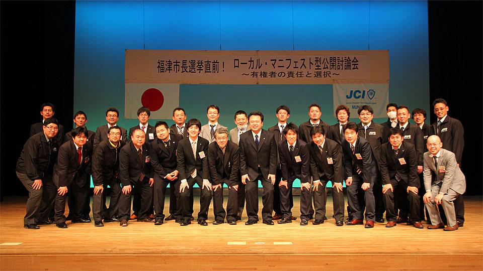 http://www.munakatajc.com/active/2013012300-w960.jpg