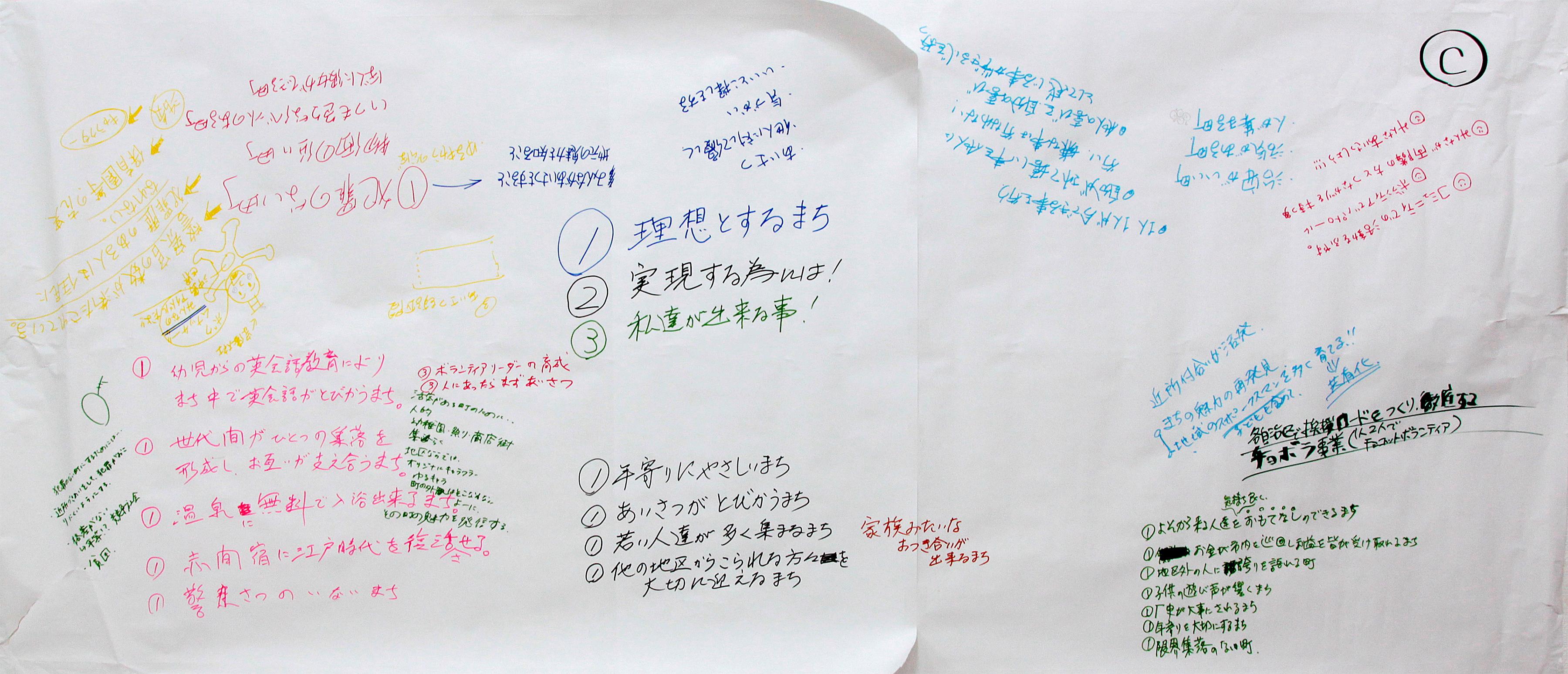 http://www.munakatajc.com/active/2013101704.jpg