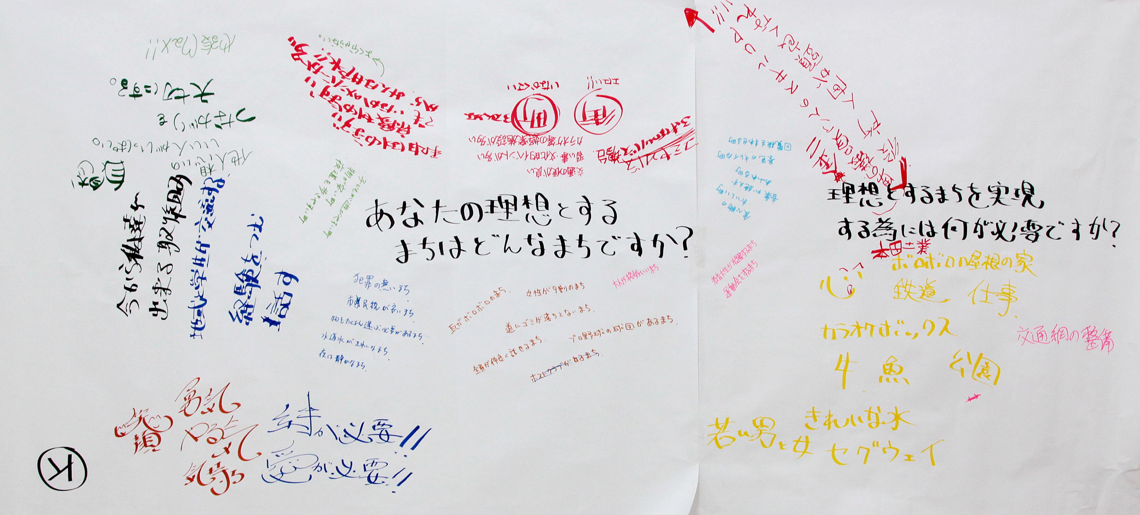 http://www.munakatajc.com/active/2013101712.jpg