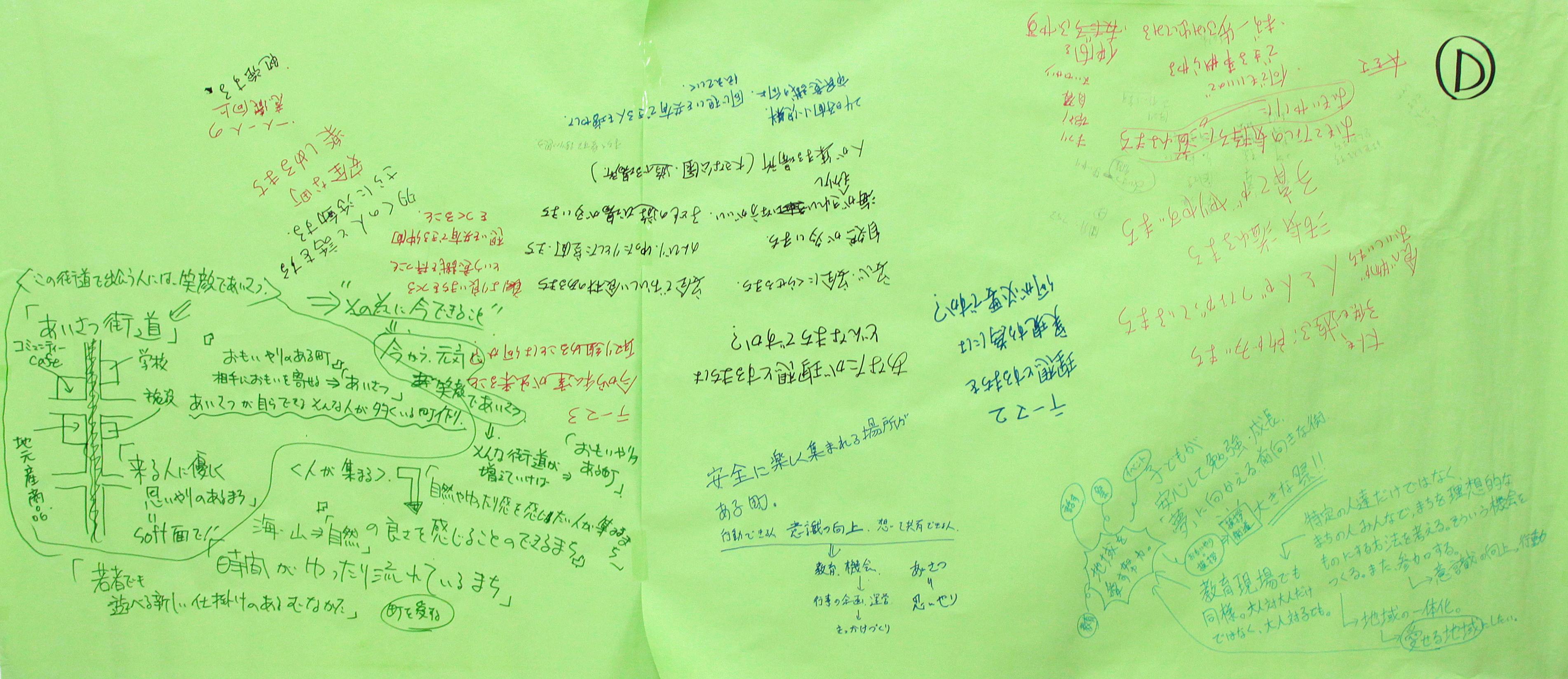 http://www.munakatajc.com/active/2013101715.jpg
