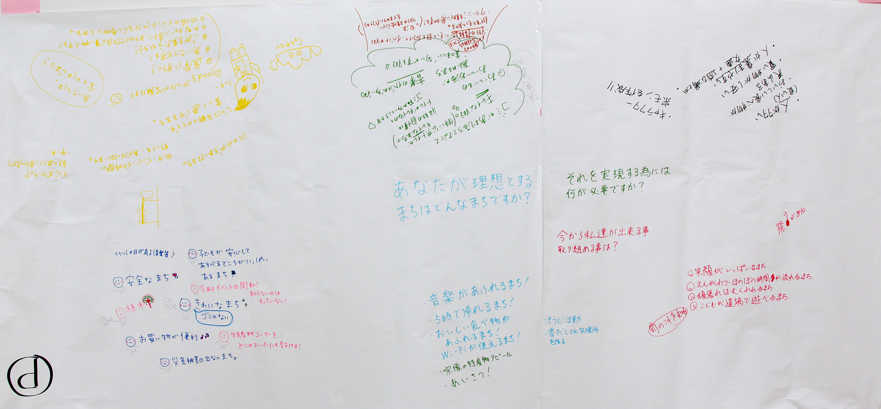 http://www.munakatajc.com/active/2013101718.jpg