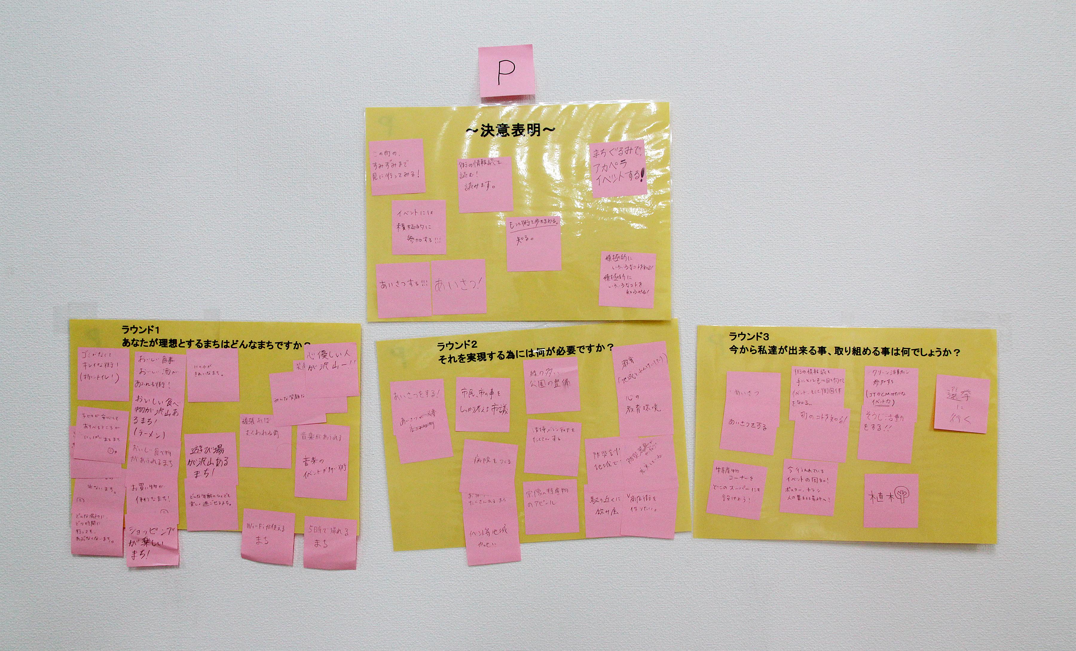 http://www.munakatajc.com/active/2013101736.jpg