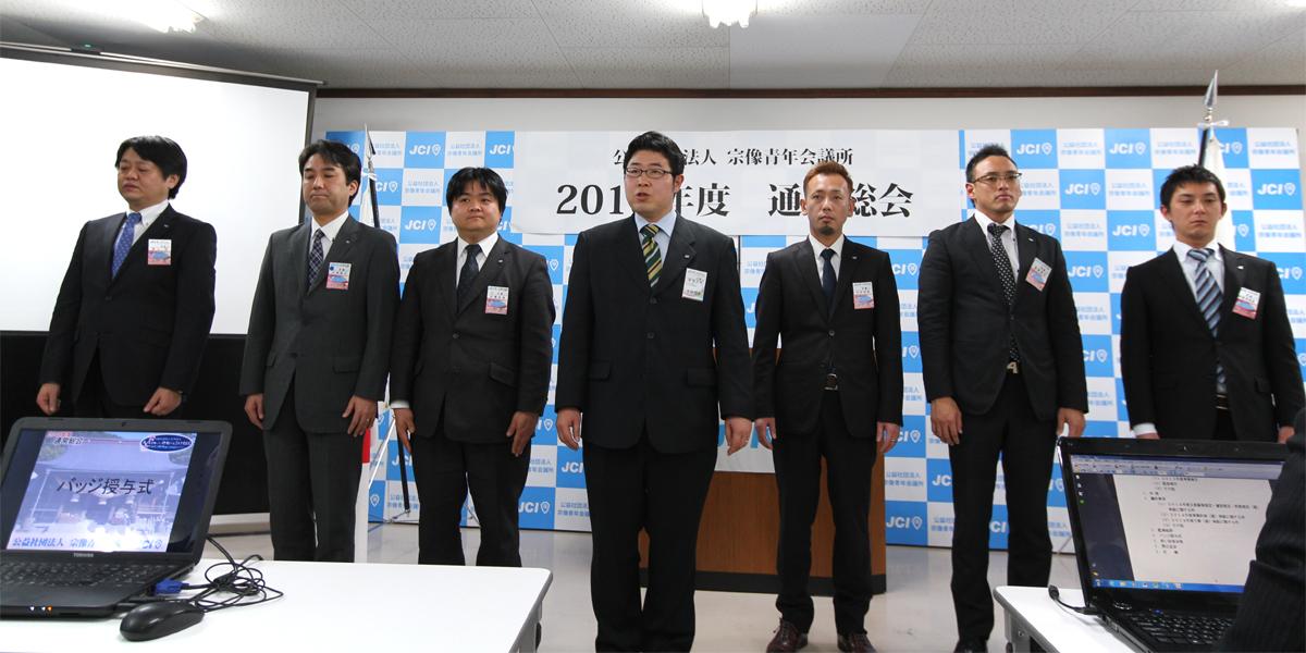 http://www.munakatajc.com/active/2014010809.jpg