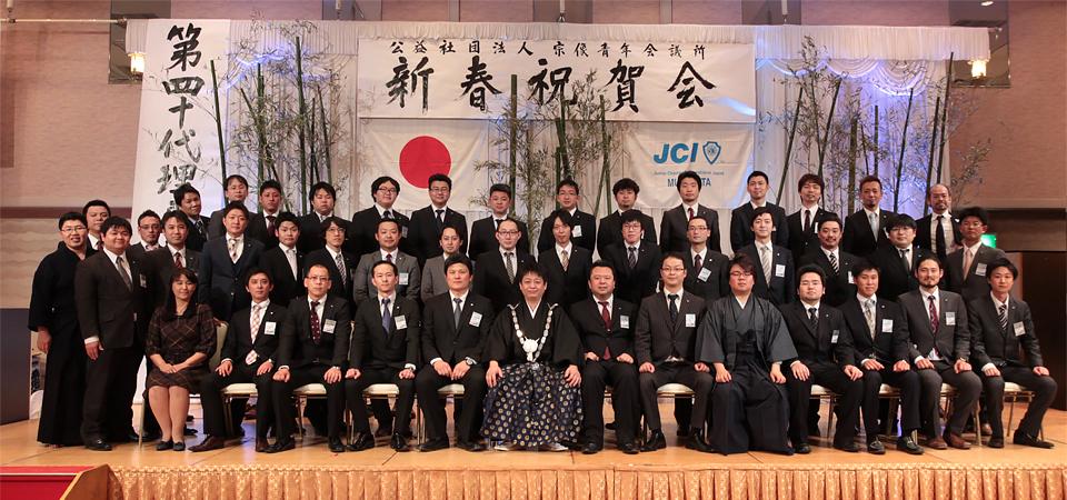 http://www.munakatajc.com/active/2014011719.jpg