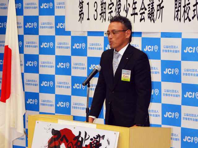 http://www.munakatajc.com/active/21.JPG