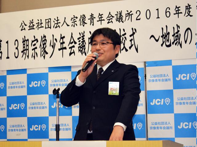 http://www.munakatajc.com/active/26.JPG