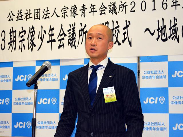 http://www.munakatajc.com/active/27.JPG