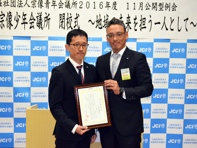http://www.munakatajc.com/active/30.JPG