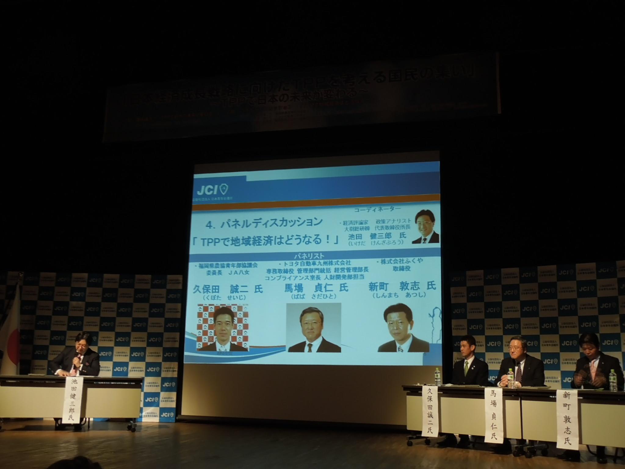 http://www.munakatajc.com/active/DSCN0529.JPG