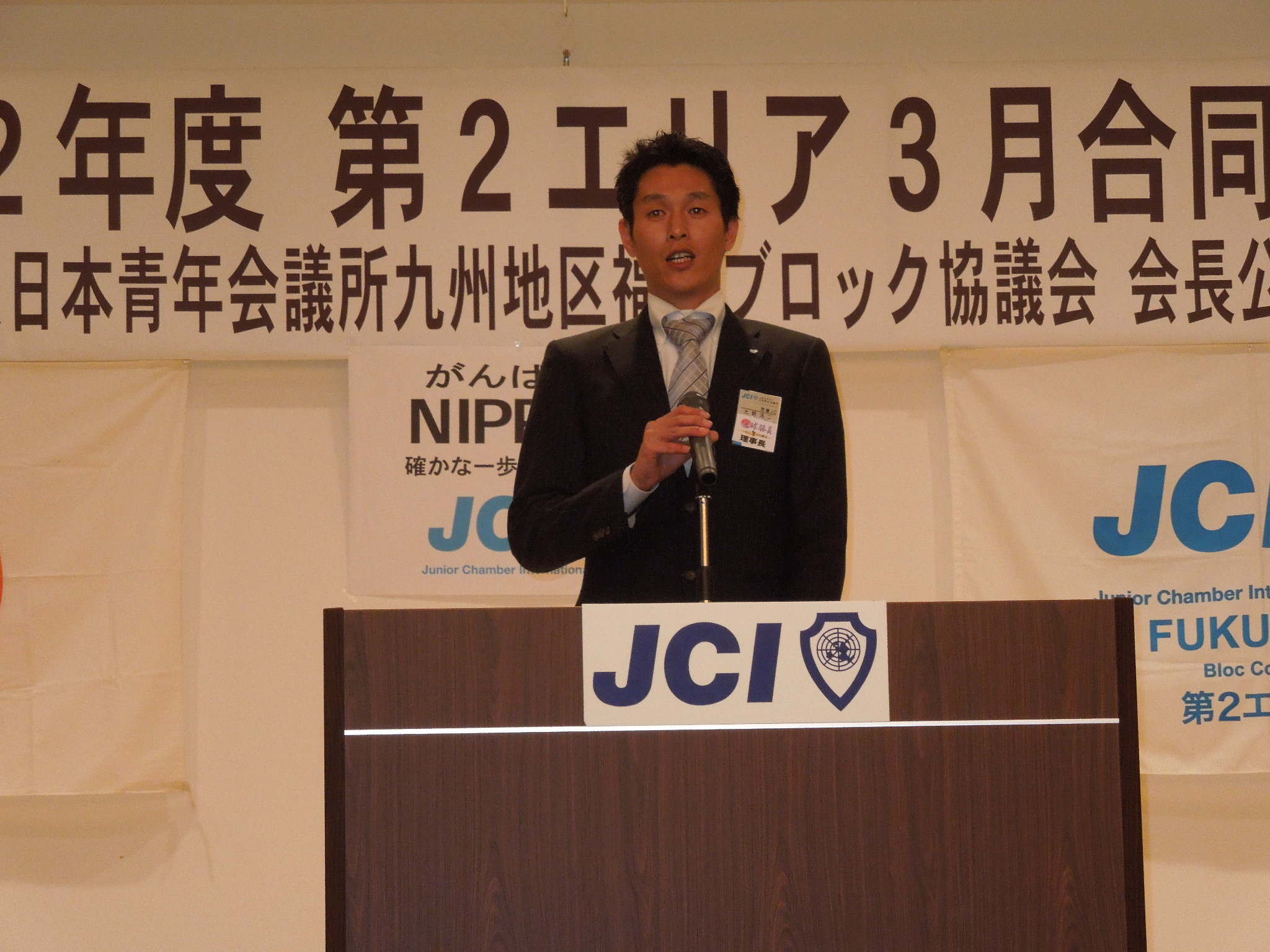 http://www.munakatajc.com/active/DSCN0623.JPG