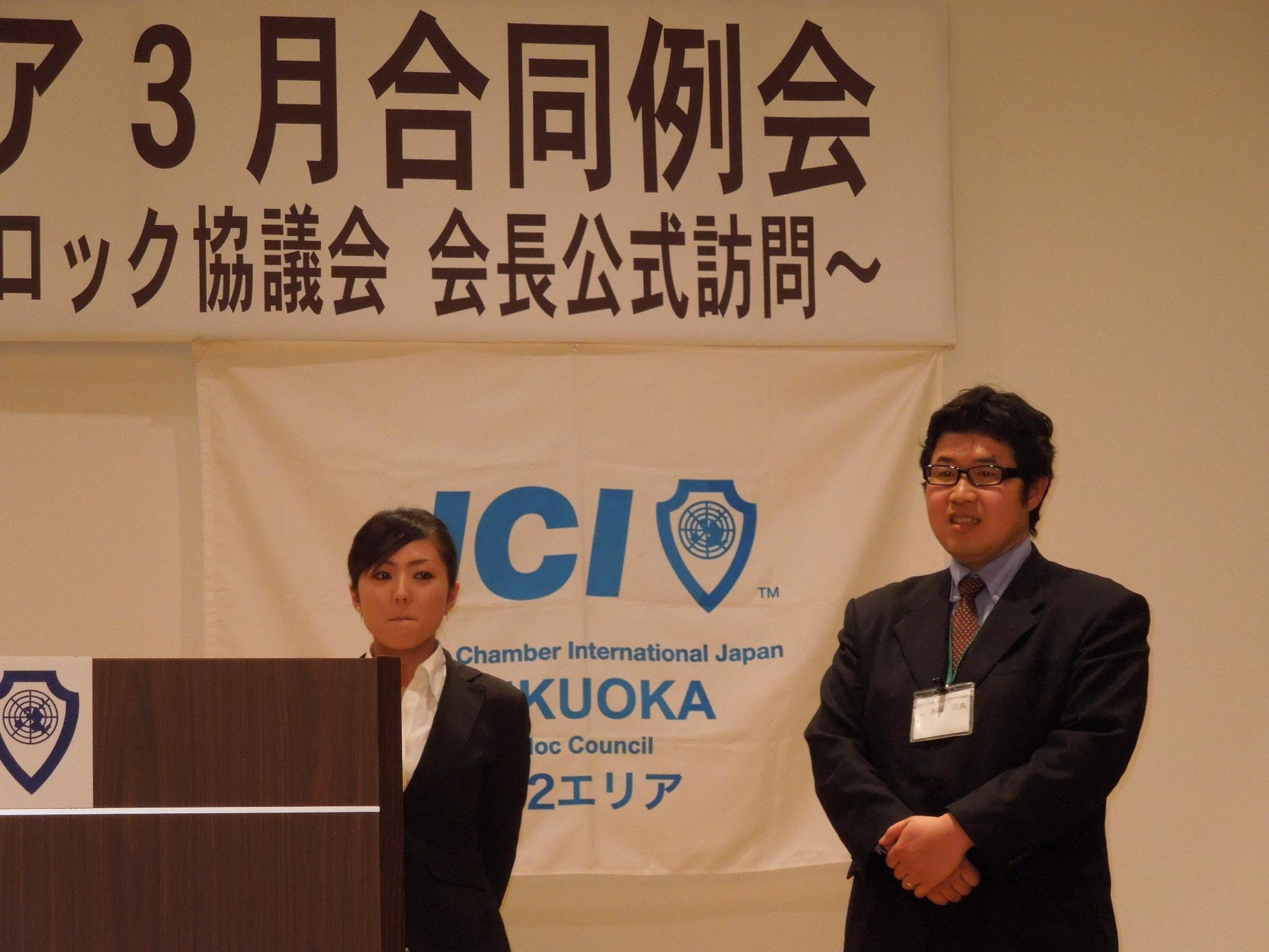 http://www.munakatajc.com/active/DSCN0624.JPG