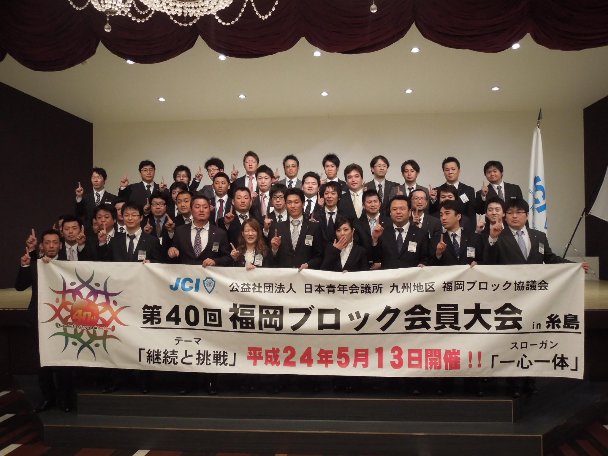 http://www.munakatajc.com/active/DSCN0649.JPG