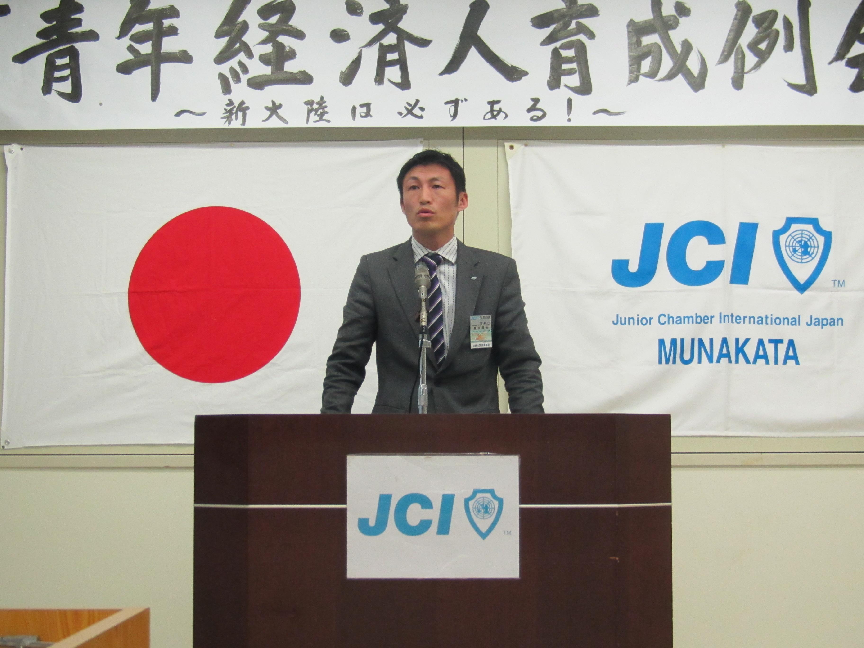 http://www.munakatajc.com/active/IMG_1166.JPG