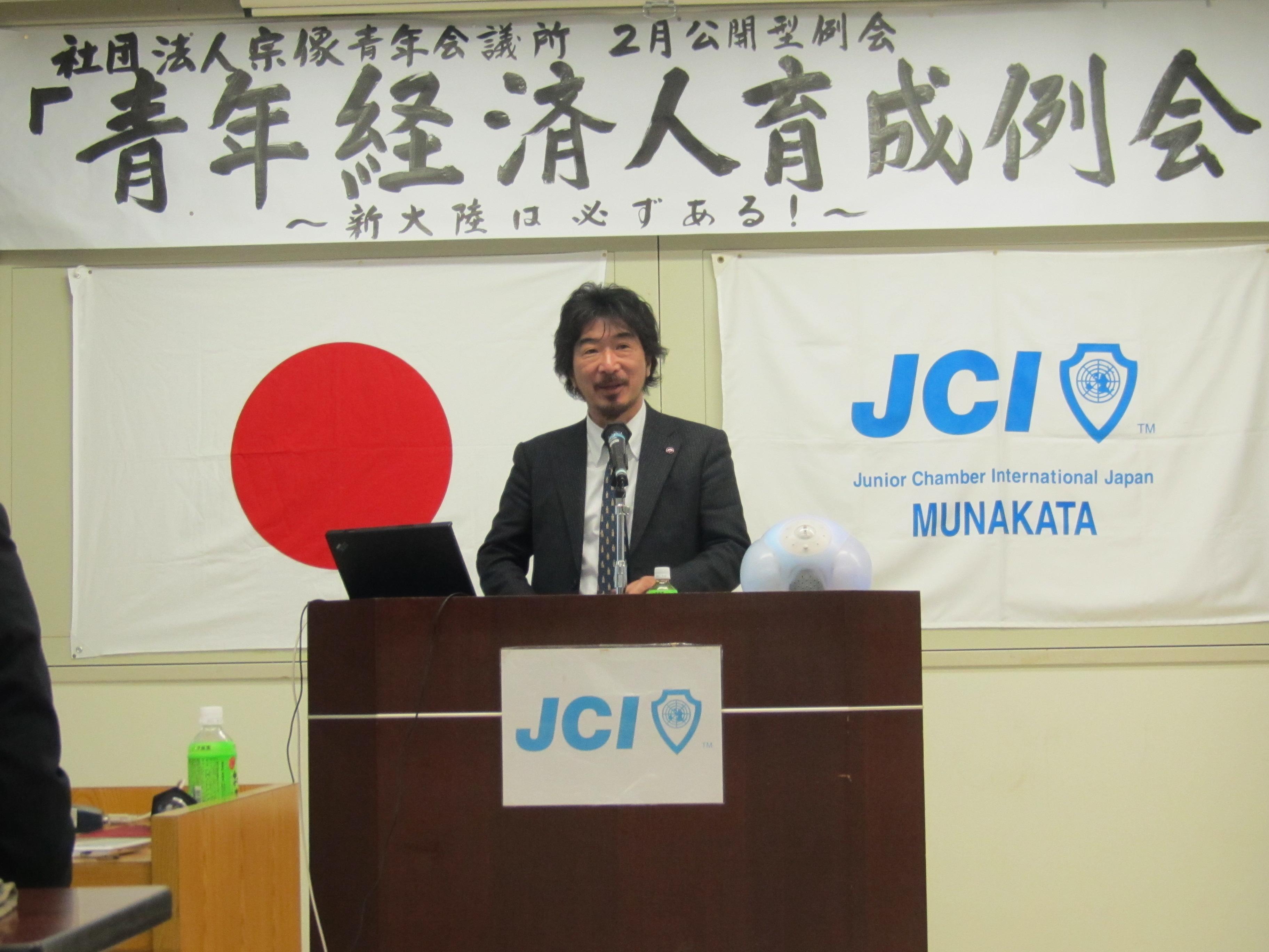 http://www.munakatajc.com/active/IMG_1183.JPG