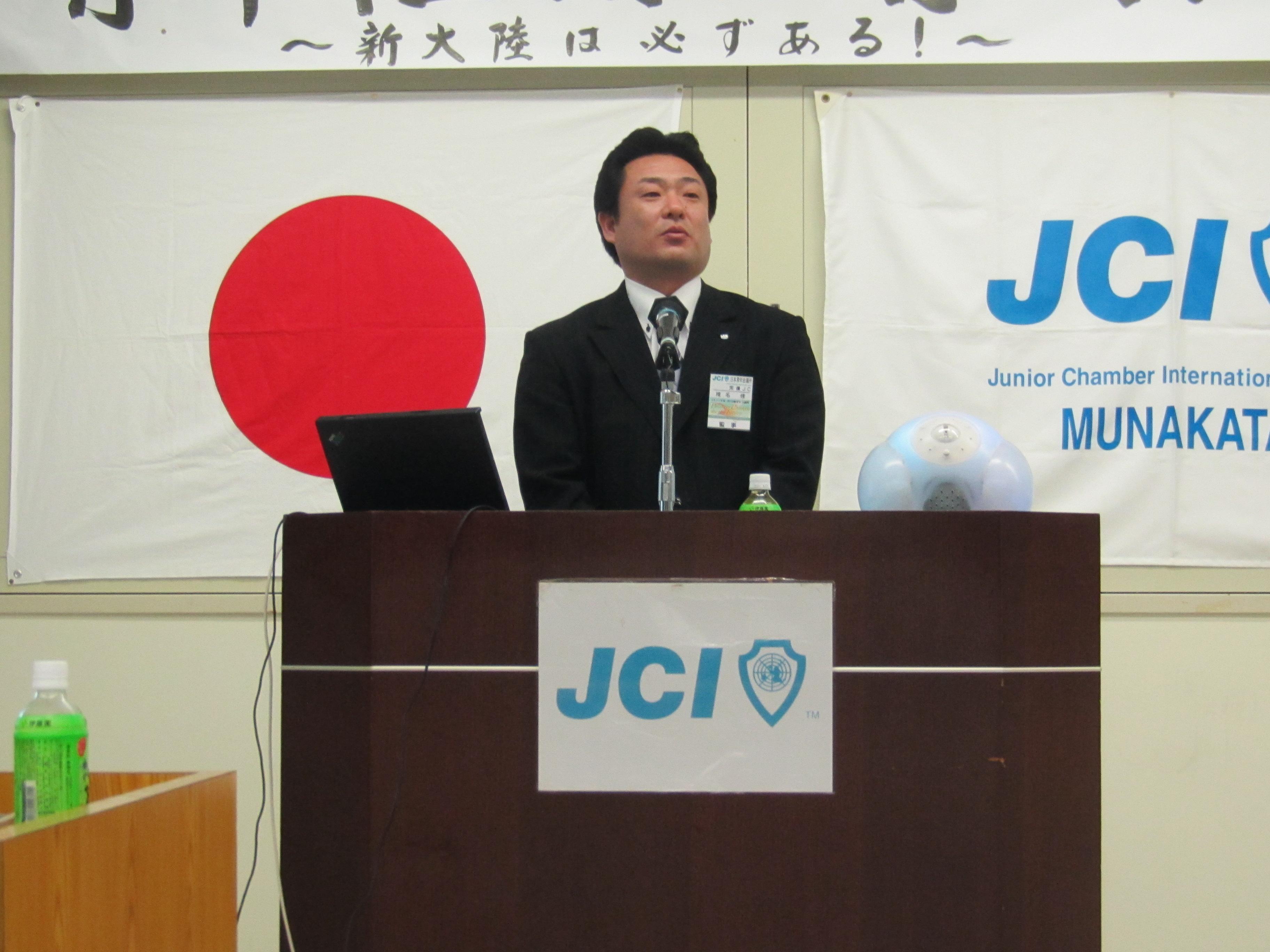 http://www.munakatajc.com/active/IMG_1194.JPG