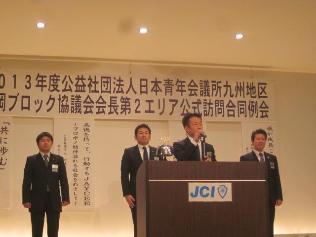 http://www.munakatajc.com/active/IMG_5866.JPG