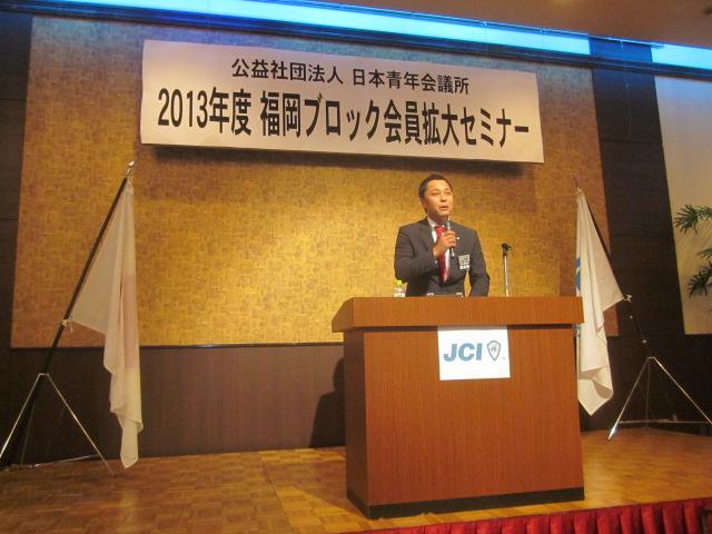 http://www.munakatajc.com/active/IMG_6640.JPG