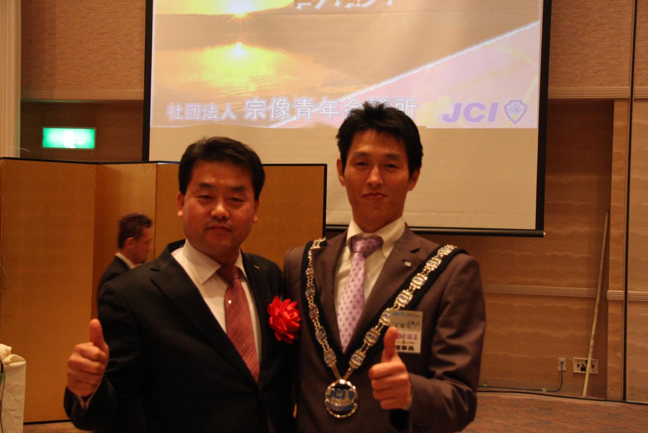 http://www.munakatajc.com/active/IMG_8151.jpg