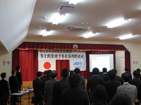 DSCN0359.JPGのサムネール画像