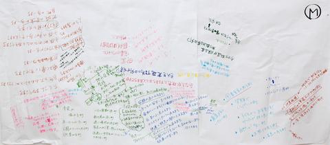 2013101703.jpg