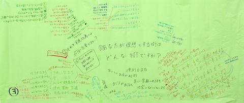 2013101716.jpg