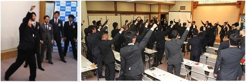 20131111 シュプレヒコール 組み合せ.jpg