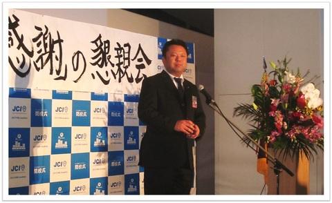 20131202 理事長挨拶.jpg