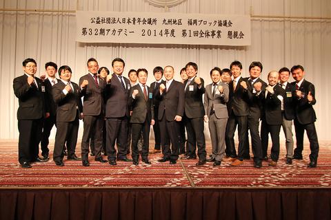 立部瑞真先輩と宗像JCメンバーの集合写真
