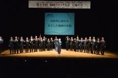 福岡ブロック大会 (392).JPG