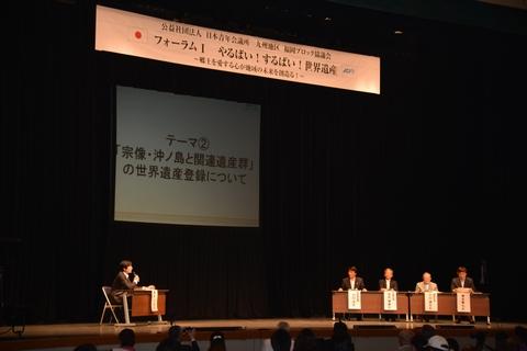 福岡ブロック大会 (447).JPG