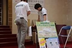 福岡ブロック大会 (466).JPG