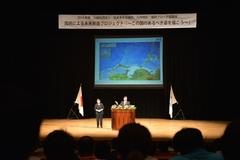 福岡ブロック大会 (586).JPG