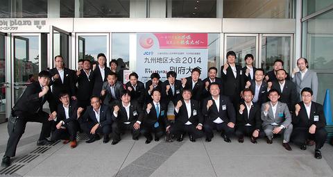 九州地区大会2014別府大会・集合写真