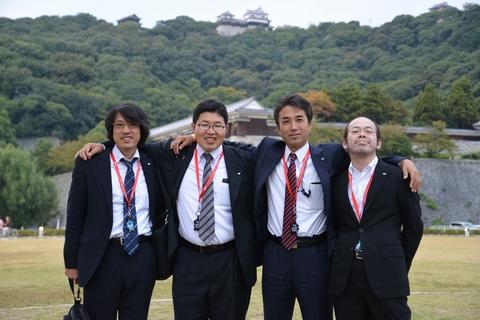 2014全国大会0 (36).JPG
