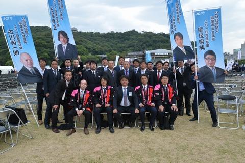 2014全国大会1 (82).JPG