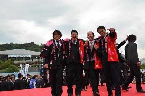 2014全国大会2 (310).JPG