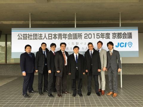 2015-01-23 10.12.38-1.jpg