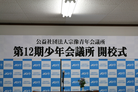 IMG_1070.JPG