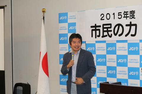 10月例会1.JPG