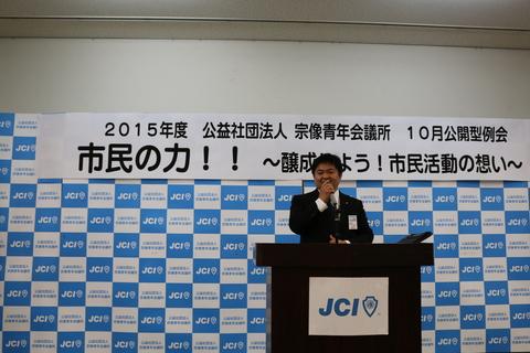 10月例会2.JPG