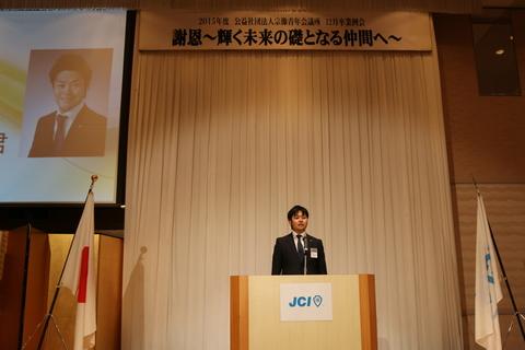 卒業0.JPG