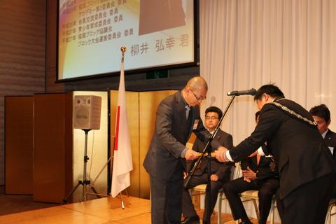 2015卒業2.JPG