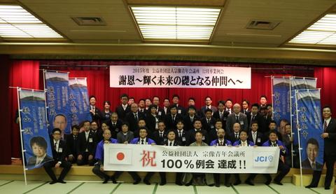 2015卒業5.JPG