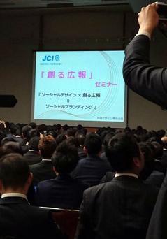 京都会議 (2).JPG