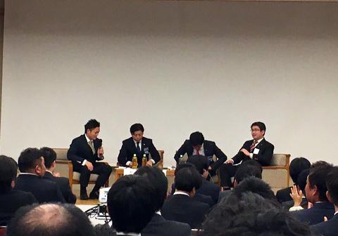 京都会議 (8).JPG